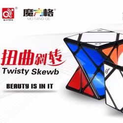 Rubik Twisty Skewb