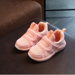 giày trẻ em cho be 2-5 tuoi