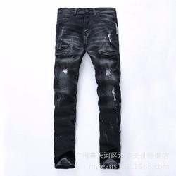 quần jeans rách dây kéo Mã: ND1000