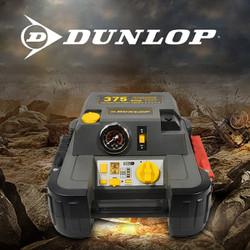 Kích Nổ Ô Tô cao cấp Dunlop 750 amp, led siêu sáng, có bơm lốp xe