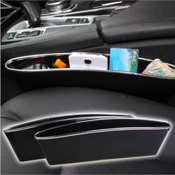 phụ kiện trang trí ô tô-Combo 2 miếng lưu trữ đồ vật trên ôtô