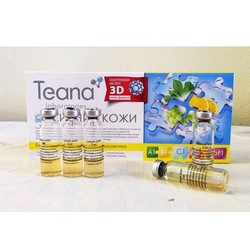 Serum Teana C1