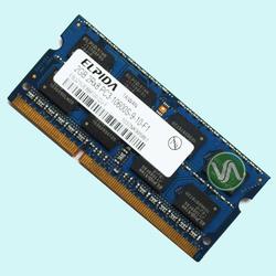 RAM DDR3 2GB BUS 1333