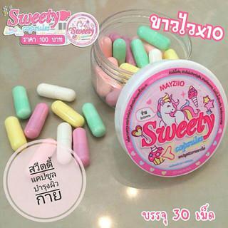 Viên Nang Vitamin C Sweety Capsules của Mayziro - Mayziro thumbnail