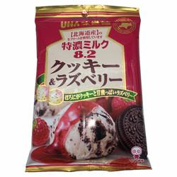 Kẹo Tokuno UHA 8.2 Cookie-Raspberry Candy Nhật Bản