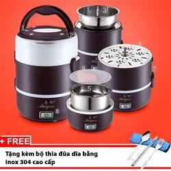 Hộp cơm hâm nóng cắm điện 3 ngăn inox Meiyun