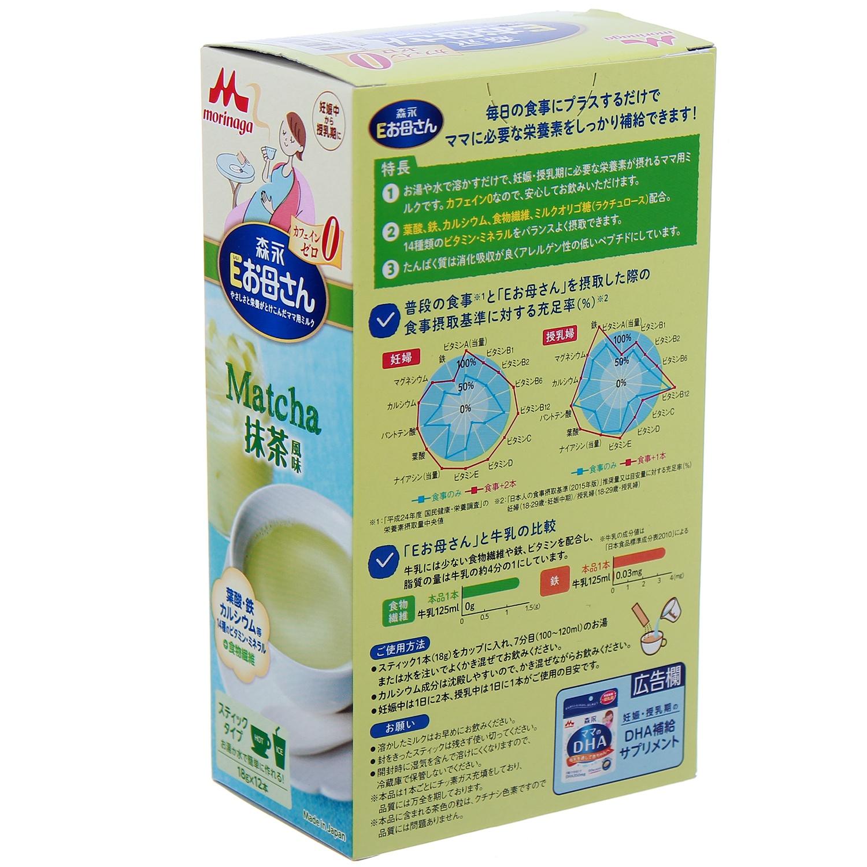 Sữa bầu Morinaga vị trà xanh nội địa Nhật 2