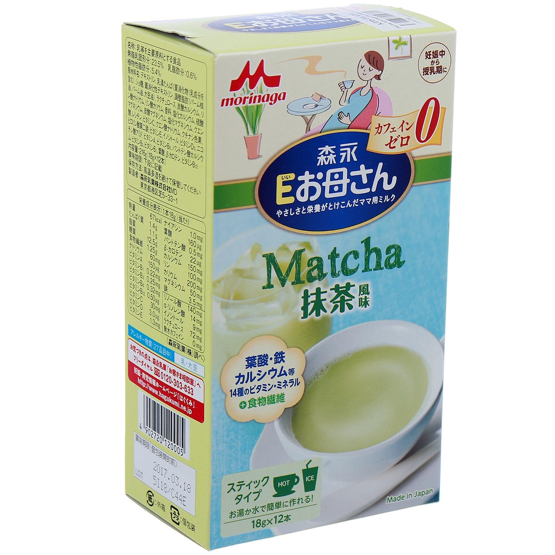 Sữa bầu Morinaga vị trà xanh nội địa Nhật 1