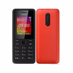 Vỏ điện thoại Nokia 107 có kèm phím