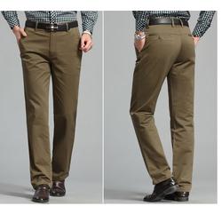 Xả hàng quần kaki trung niên nam -Size 28-màu nâu cafe