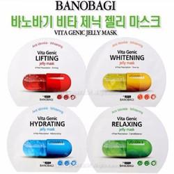 Combo 5  Mặt nạ Dạng Gel Vitamin Vita Genic Jelly Mask - Hàn Quốc