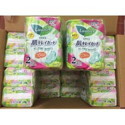 Băng vệ sinh Combo 1 lốc 2 bịch của Nhật