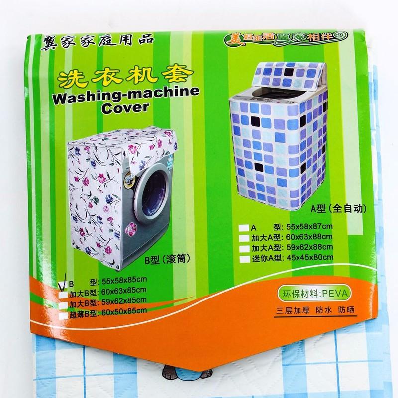 Vỏ bọc máy giặt cửa ngang loại dày 3