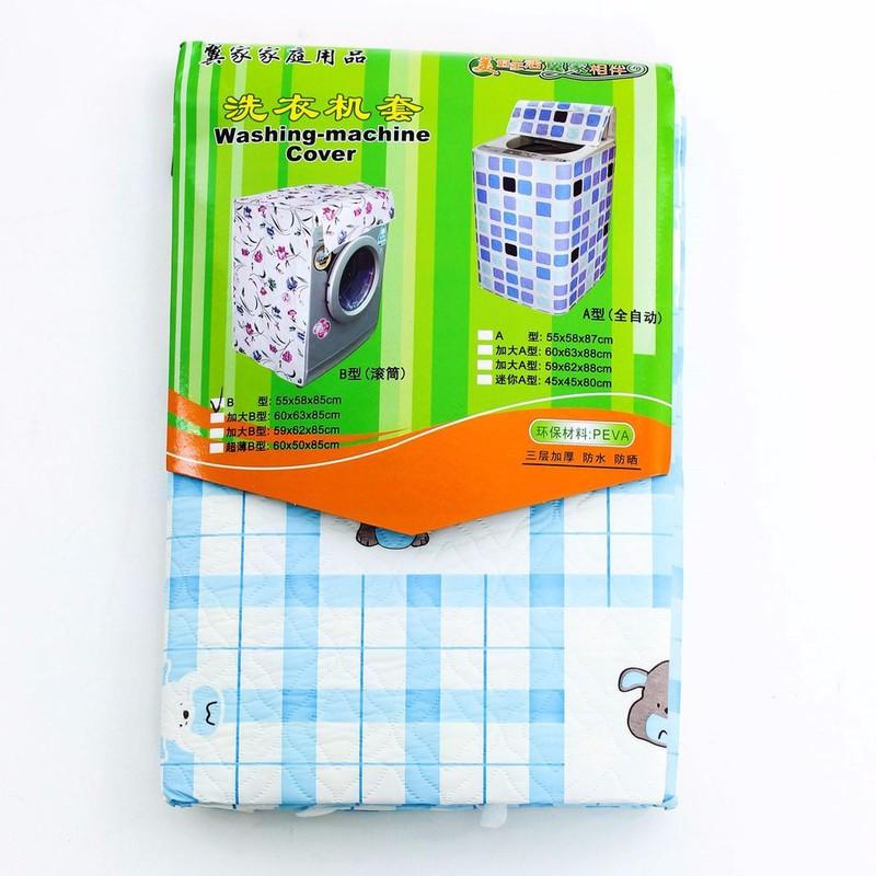 Vỏ bọc máy giặt cửa ngang loại dày 2