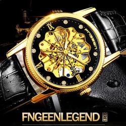 Đồng hồ cơ lộ máy FNGEEN giá rẻ - Mã số: DH1754