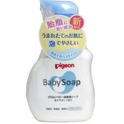 Sữa tắm gội tạo bọt pigeon cho bé 500ml