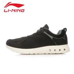 giày nam lining chính hãng size 41 đến 44