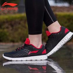 giày nam lining chính hãng size 40 đến 44