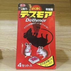 Hộp viên diệt chuột Themo -Nhật