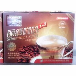 Cà phê giảm cân SLIMMING