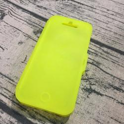 Bao da Iphone 5 5s Eimo
