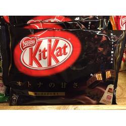 Bánh KiKat Chocolate Nhật