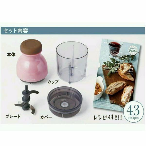 Máy xay sinh tố đa năng Osaka - Máy xay thịt cá 5