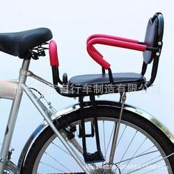 Ghế trở trẻ em gắn gác ba ga xe đạp