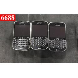 Điện Thoại Blackberry 9900 Đẳng Cấp Doanh Nhân