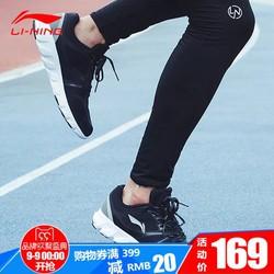 giày nam lining chính hãng size 39 đến 44