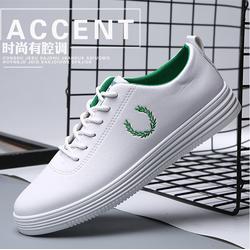 Giày thời trang nam trắng lá lúa xanh