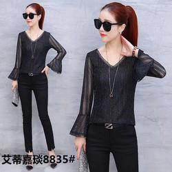 Áo kiểu thời trang tuyệt đẹp, hàng nhập Quảng Châu
