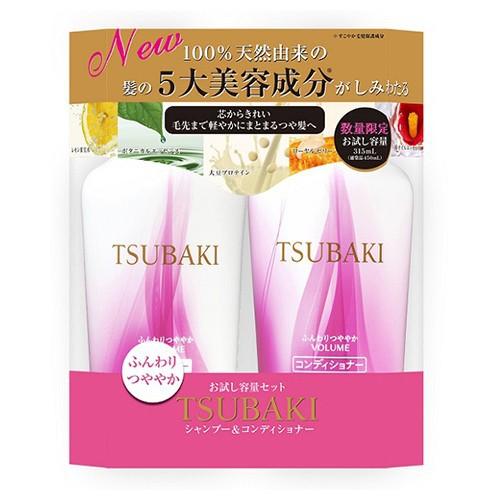 Bộ Dầu Gội Xả Shiseido Tsubaki Nhật Bản Màu Tím Mẫu Mới Trị Gàu Và Dầu - 5584031 , 12002340 , 15_12002340 , 250000 , Bo-Dau-Goi-Xa-Shiseido-Tsubaki-Nhat-Ban-Mau-Tim-Mau-Moi-Tri-Gau-Va-Dau-15_12002340 , sendo.vn , Bộ Dầu Gội Xả Shiseido Tsubaki Nhật Bản Màu Tím Mẫu Mới Trị Gàu Và Dầu