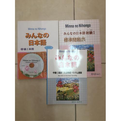 Bộ sách minna no Nihongo trung cấp tập 1