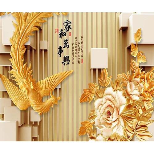Tranh dán tường 3D VTC Phượng Hoàng Lunawall-0094 Kim sa - 5583898 , 12002020 , 15_12002020 , 1155000 , Tranh-dan-tuong-3D-VTC-Phuong-Hoang-Lunawall-0094-Kim-sa-15_12002020 , sendo.vn , Tranh dán tường 3D VTC Phượng Hoàng Lunawall-0094 Kim sa