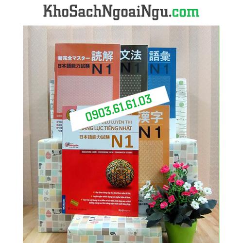 Shin kanzen master N1 – Trọn bộ 5 cuốn - 5720121 , 12170039 , 15_12170039 , 295000 , Shin-kanzen-master-N1-Tron-bo-5-cuon-15_12170039 , sendo.vn , Shin kanzen master N1 – Trọn bộ 5 cuốn