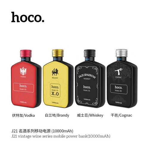 Hoco - Pin Sạc Dự Phòng Cổ Điển J21 - Dung Lượng 10000mAh
