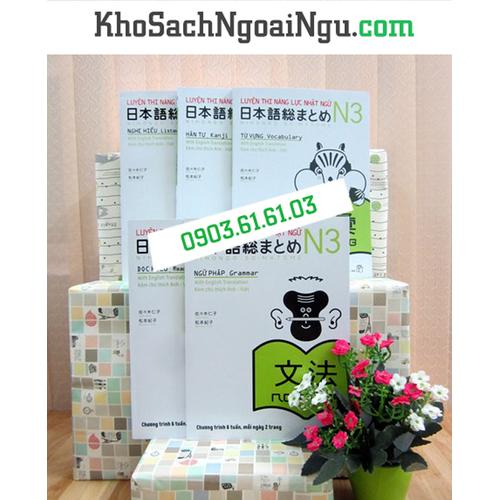 Soumatome N3 Tiếng Việt – Trọn bộ 5 cuốn 5 kỹ năng