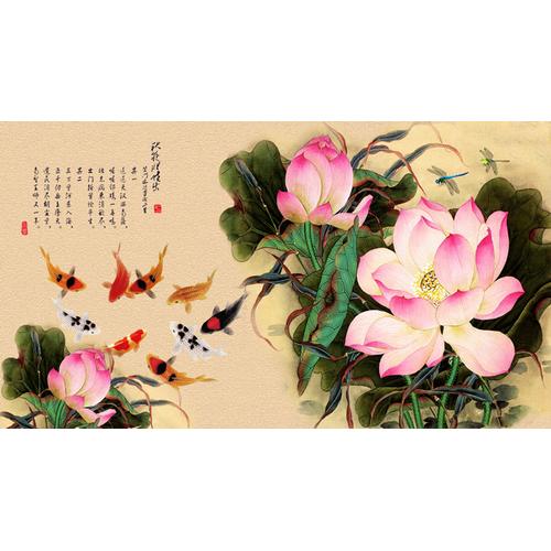 Tranh dán tường Cữu ngư quần hội MAQ-0080