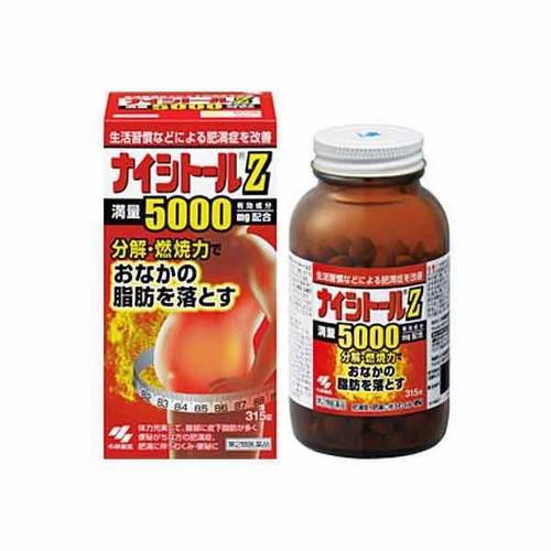 Viên uống Giảm cân Kobayashi Naishituro Z 5000 Nhật Bản