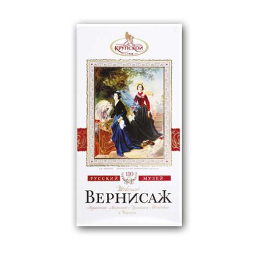 Sôcôla thanh nhân hạt dẻ hiệu Slavyanka Kpynckon – hộp 200g - 5747431 , 12204406 , 15_12204406 , 198000 , Socola-thanh-nhan-hat-de-hieu-Slavyanka-Kpynckon-hop-200g-15_12204406 , sendo.vn , Sôcôla thanh nhân hạt dẻ hiệu Slavyanka Kpynckon – hộp 200g