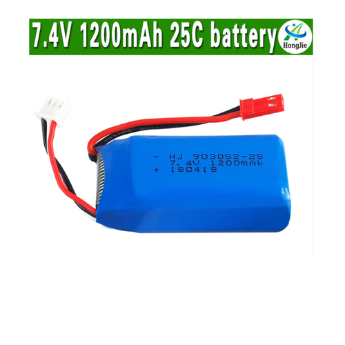 Pin Lipo 7.4V-1200mAh