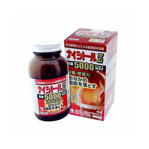Viên uống Giảm cân Kobayashi Naishituro Z 5000 Nhật Bản - 5738256 , 12193679 , 15_12193679 , 890000 , Vien-uong-Giam-can-Kobayashi-Naishituro-Z-5000-Nhat-Ban-15_12193679 , sendo.vn , Viên uống Giảm cân Kobayashi Naishituro Z 5000 Nhật Bản