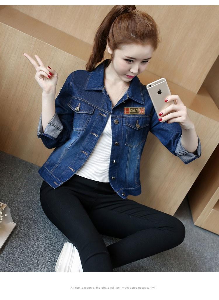 Áo khoác jean nữ cá tính cực xinh BY1068 5