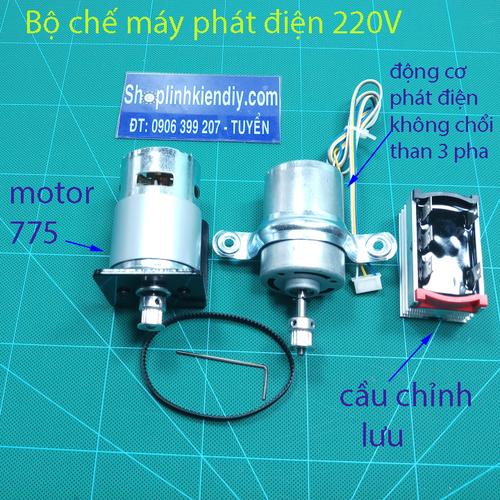 bộ chế máy phát điện 220V