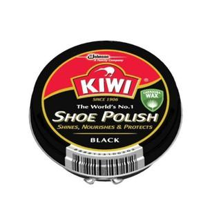 Combo 2 hộp Hộp Xi Đánh Giày Kiwi - B72991 thumbnail