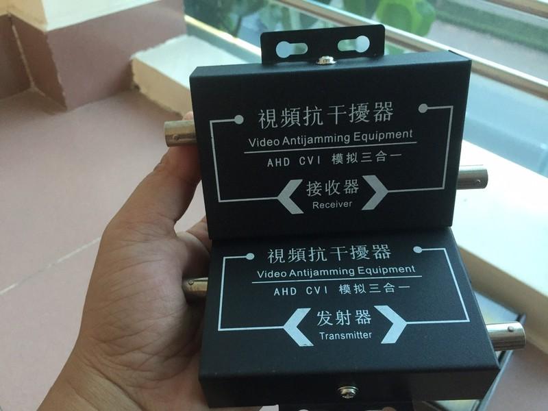 Bộ chống nhiễu tín hiệu cho camera đại lý, phân phối,mua bán, lắp đặt giá rẻ
