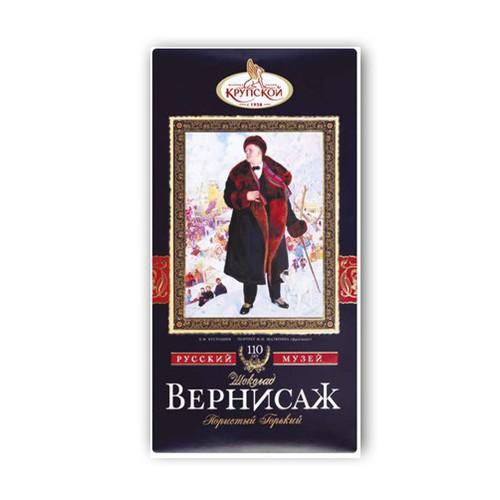 Sôcôla thanh đắng 72 hiệu Slavyanka Kpynckon – hộp 150g - 5747423 , 12204394 , 15_12204394 , 162000 , Socola-thanh-dang-72-hieu-Slavyanka-Kpynckon-hop-150g-15_12204394 , sendo.vn , Sôcôla thanh đắng 72 hiệu Slavyanka Kpynckon – hộp 150g