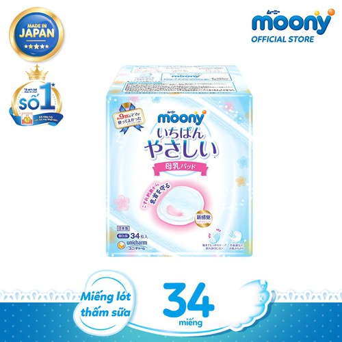 Miếng lót thấm sữa Moony - hộp 34 miếng nhập khẩu từ Nhật Bản