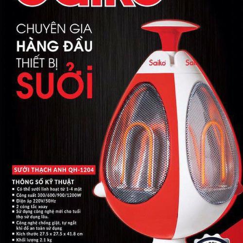 Đèn sưởi thạch anh Saiko QH 1204 - hàng chính hãng